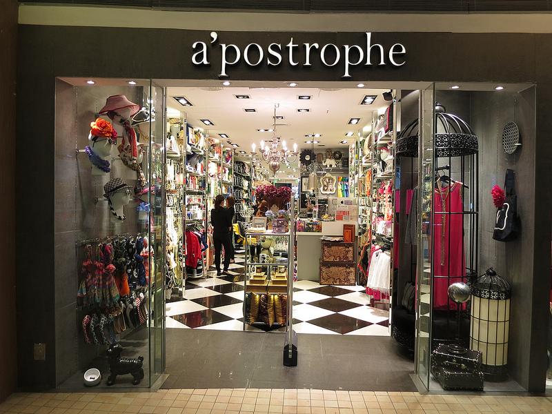 tienda que se llama apóstrofe